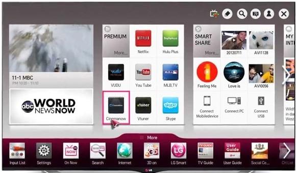 تنظیمات نرم افزاری تلویزیون